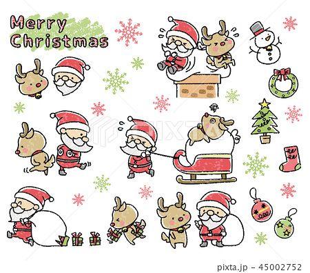 最高の壁紙 ベスト クリスマス カード 手書き イラスト クリスマス イラスト かわいい クリスマス イラスト 手書き クリスマスカード 手書き