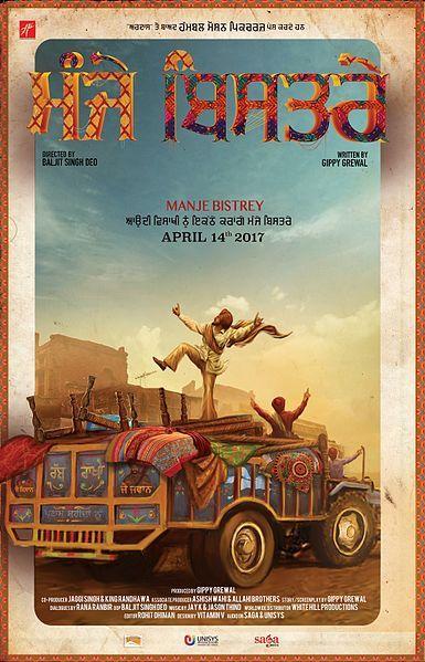 Manje Bistre Poster Iamkaran Baljit Singh Deo Gippy Grewal Canvas Painting Print Size 20x30 Inch 50x75 Cm Download Movies Full Movies Full Movies Download