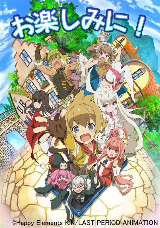 """RPG Fantasy is Shady Business in """"Last Period"""" TV Anime"""