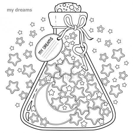Вектор-раскраска для взрослых. Стеклянный сосуд с мечты ...