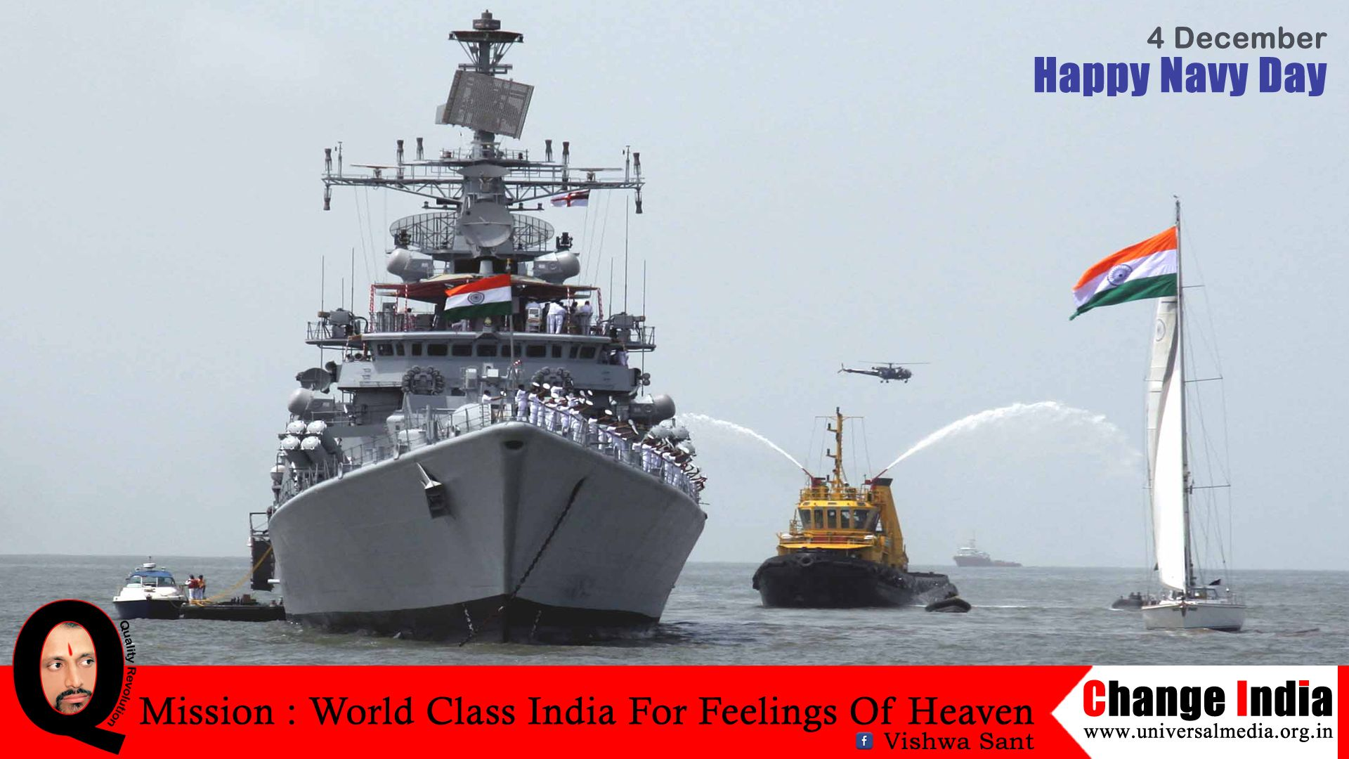 Pin By Universal Media On Festivals Navy Day Indian Navy Indian Navy Day