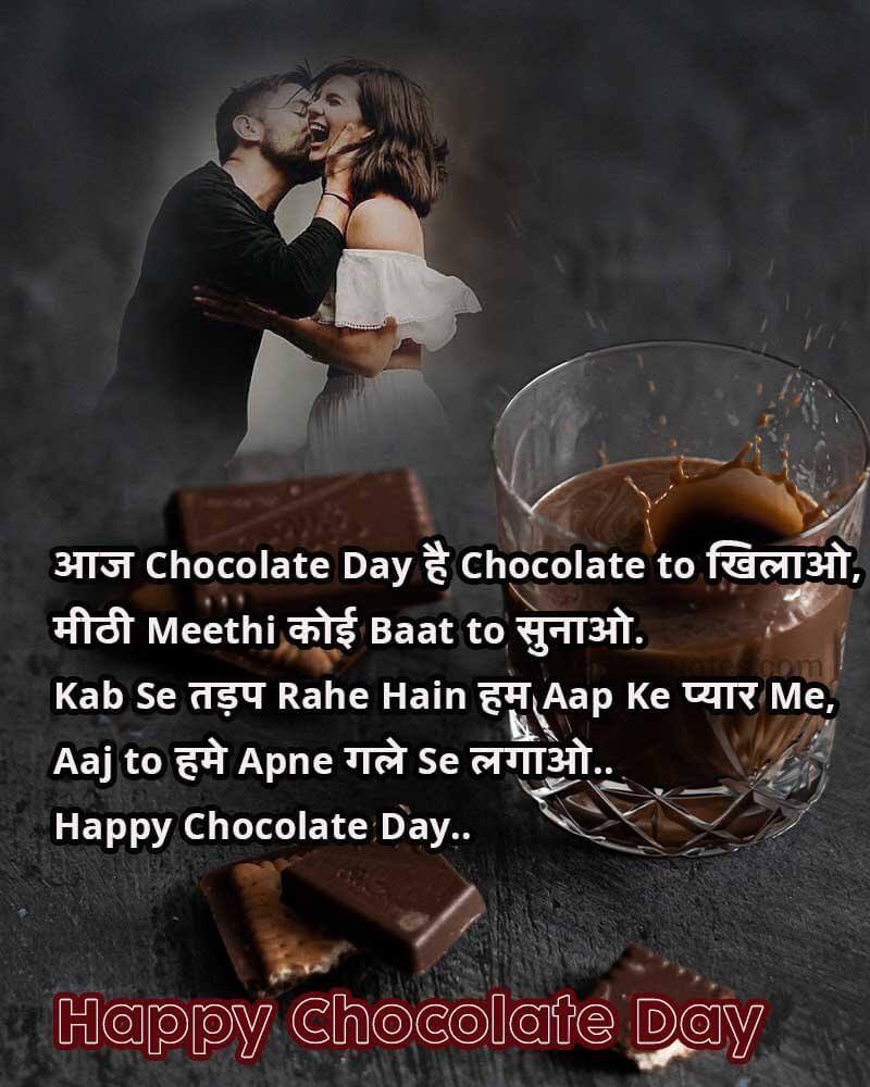 Pin On Shayari N Quotes