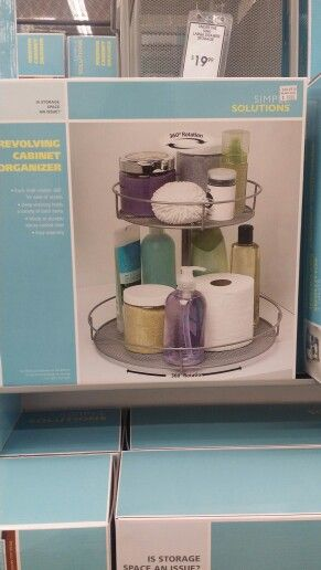 360° Revolving Cabinet Organizer at Bed Bath & Beyond. This is for ...