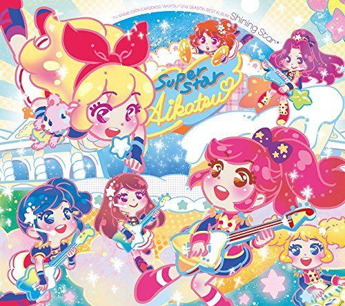 TVアニメ/データカードダス アイカツ! 2ndシーズンベストアルバム SHINING STAR*