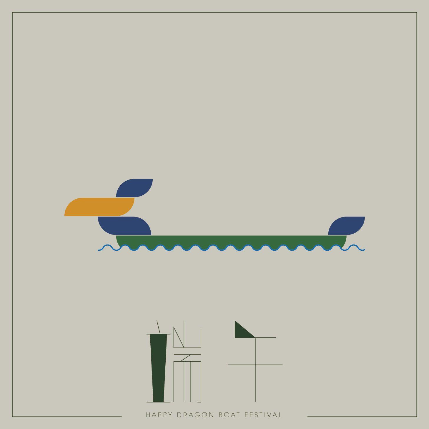 Dragon Boat Festival graphic design by Jack Chen