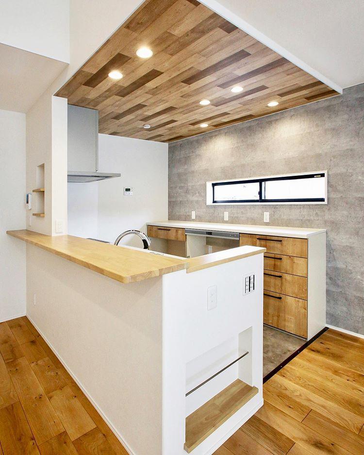 施工事例 のご紹介 カッコいい インテリアに人気な コンクリート調 の壁紙は 部屋全体に施工すると冷たい印象になりがちですが 天井高 を下げたアクセント天井部にランダムな 木目調 の壁紙を合わせることで 温かみ と柔らかさ を演出することができます