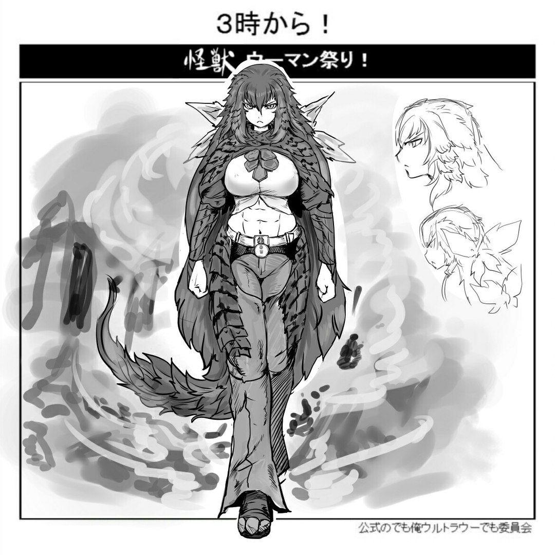 Токусацу и Кайдзю Эйга 7,800 photos VK Godzilla
