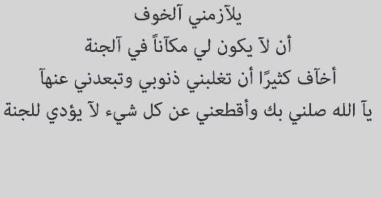 عبارات دعوية جميلة أكثر من 50 خاطرة ورسالة دعوية للنشر Calligraphy Arabic Calligraphy