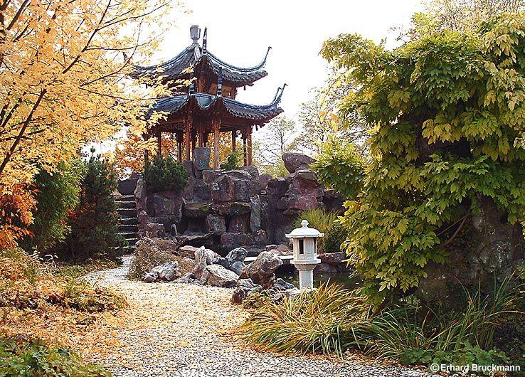 Garten Der Schonen Melodie Chinesischer Garten Stuttgart Garten