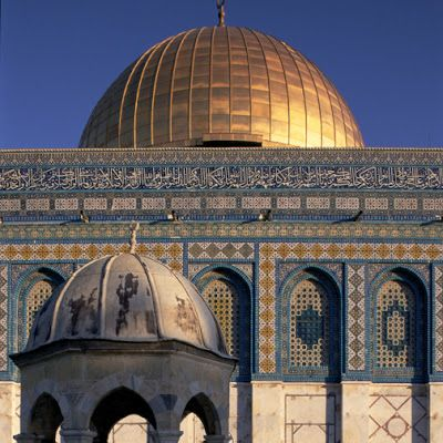 Dome of Miraj, near the Dome of the Rock, Jerusalem.