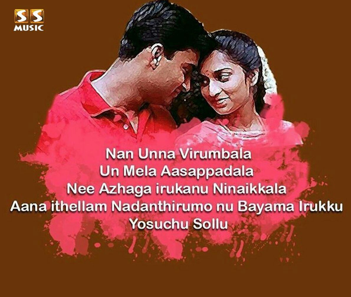 Pin by keerthana keerthu on movie quotes (With images