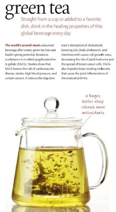 Green tea consumption is associated with reduced heart disease in epidemiological studies. (wiki) #teafacts