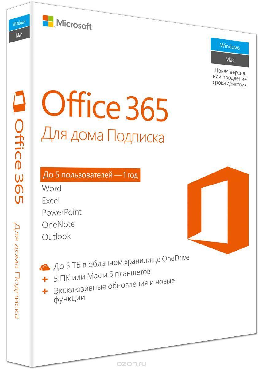 Nappyclub купить office 365