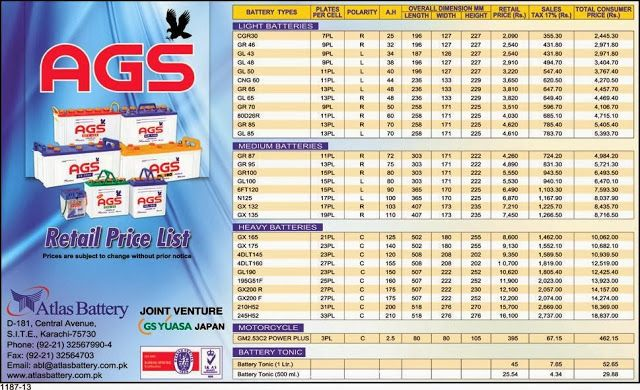 Car Battery Price: AGS Battery Price List Retail Price 2014