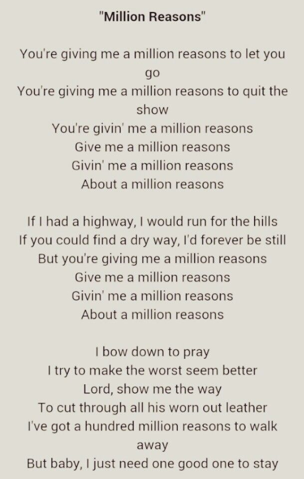 Million Reasons Lady Gaga 1 Lady Gaga Lyrics Lady Gaga Quotes Million Reasons Lyrics