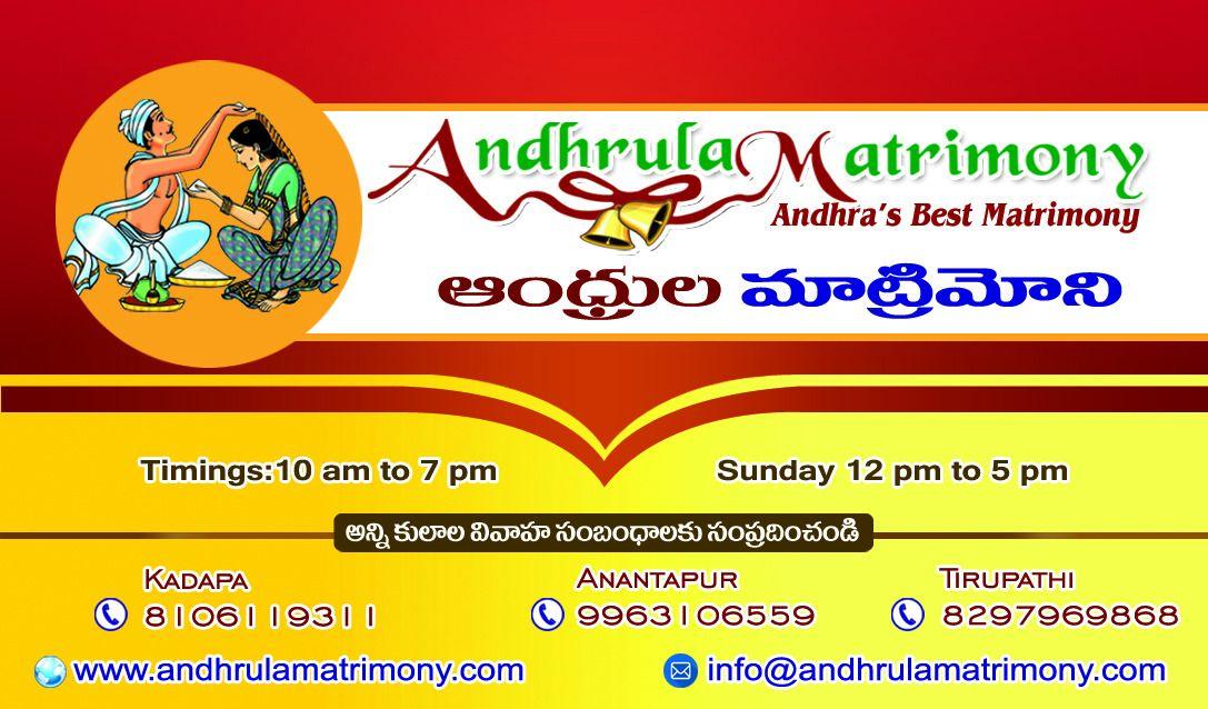 Pin By Andhrulamatrimony On Andhrulamatrimony Matrimony