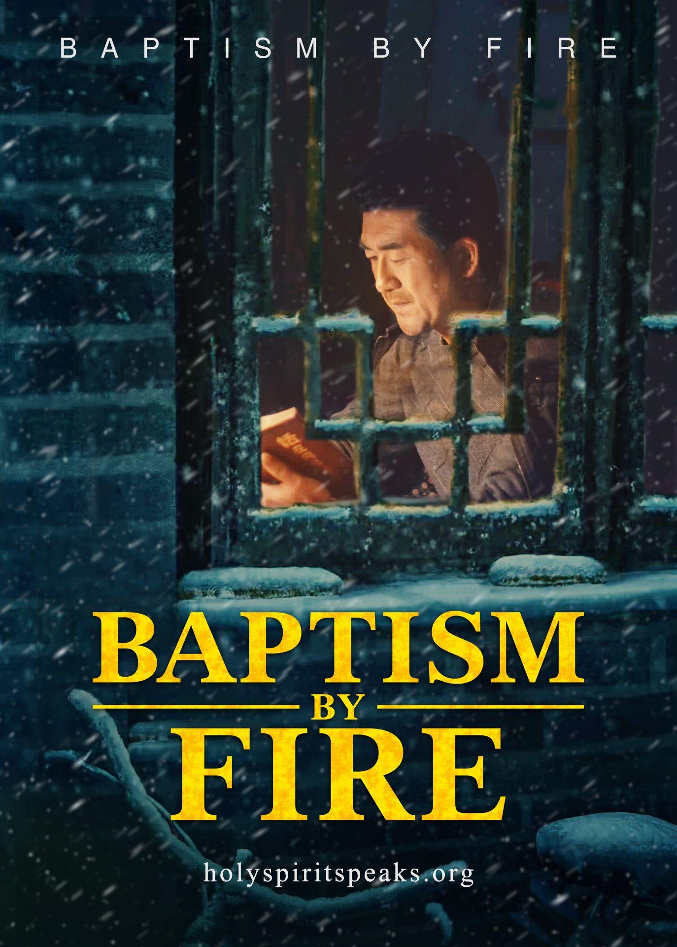 Baptism By Fire Voluntad De Dios Peliculas Cristianas Sabiduria De Dios
