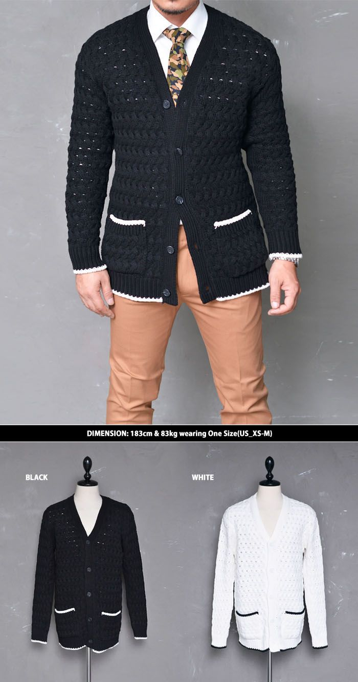 Mens Sleek & Modern Contrast Cable Jacket Cardigan By Guylook.com ...