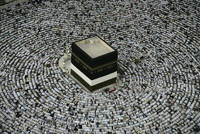 The Hajj, Mecca, Saudi Arabia