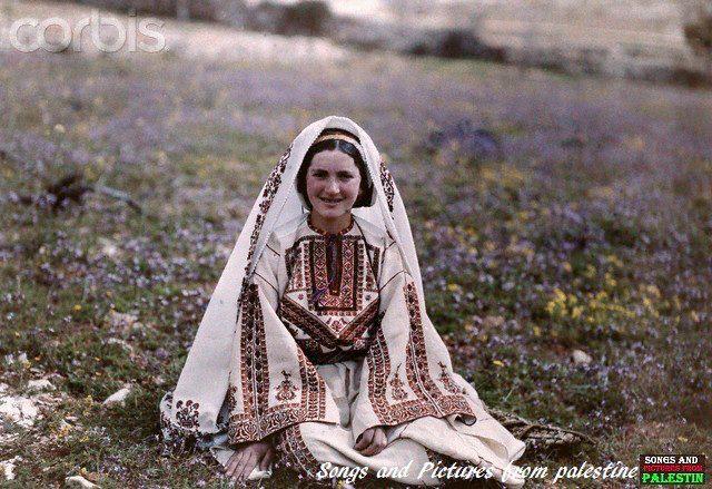 ثوب رام الله
