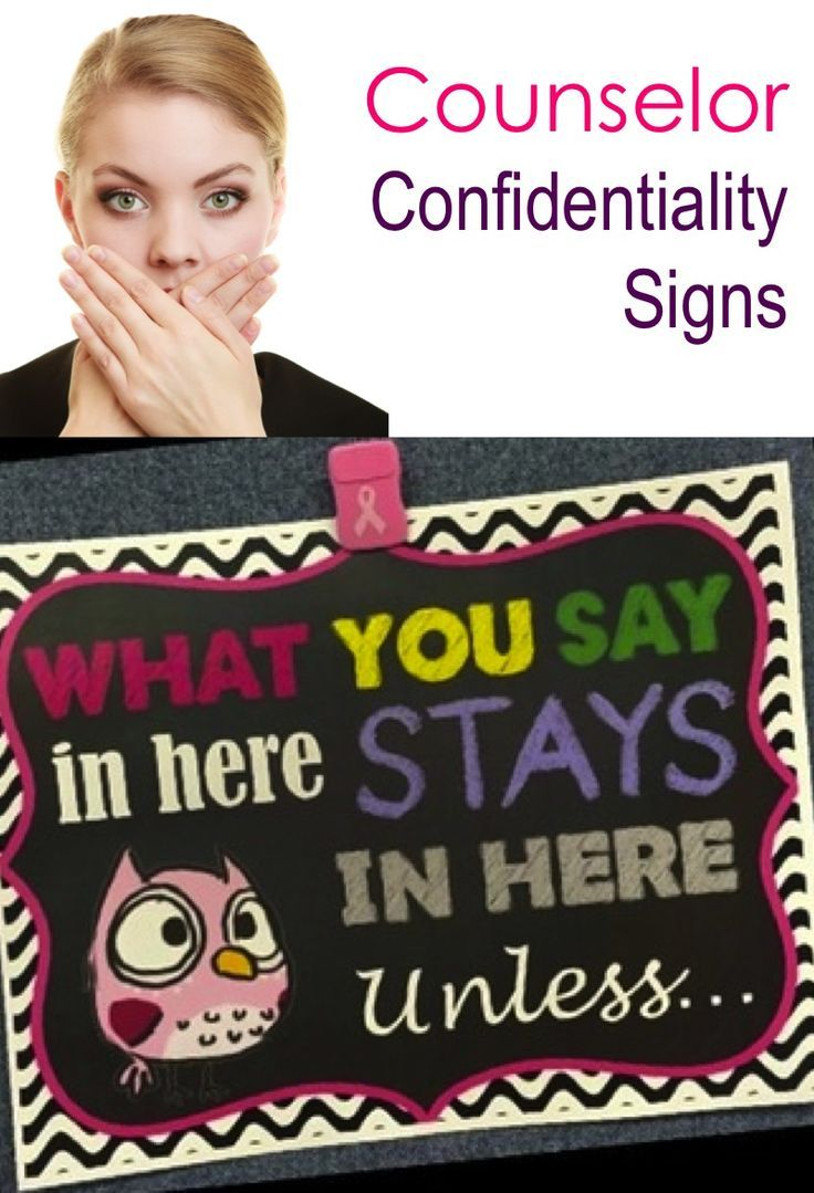 "Confidentiality Counseling Signs for counselors (4 printables)  Includes: ""What You Say in Here Stays in Here, Unless..."" ""Someone is Hurting You"" ""You Hurt Yourself"" ""You Hurt Someone Else"""