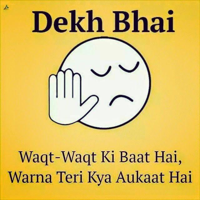 Whatsapp Attitude Status For Boys Attitude Quotes For Boys