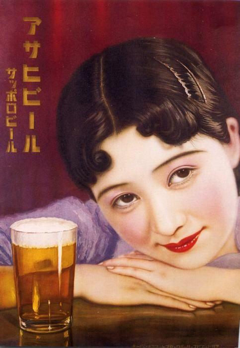 ビールの広告 ad for beer