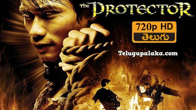 The Protector 1 (2005) 720p BDRip Multi Audio Telugu Dubbed Movie