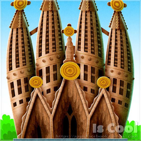 Sagrada Familia by Is Cool Art, via Flickr