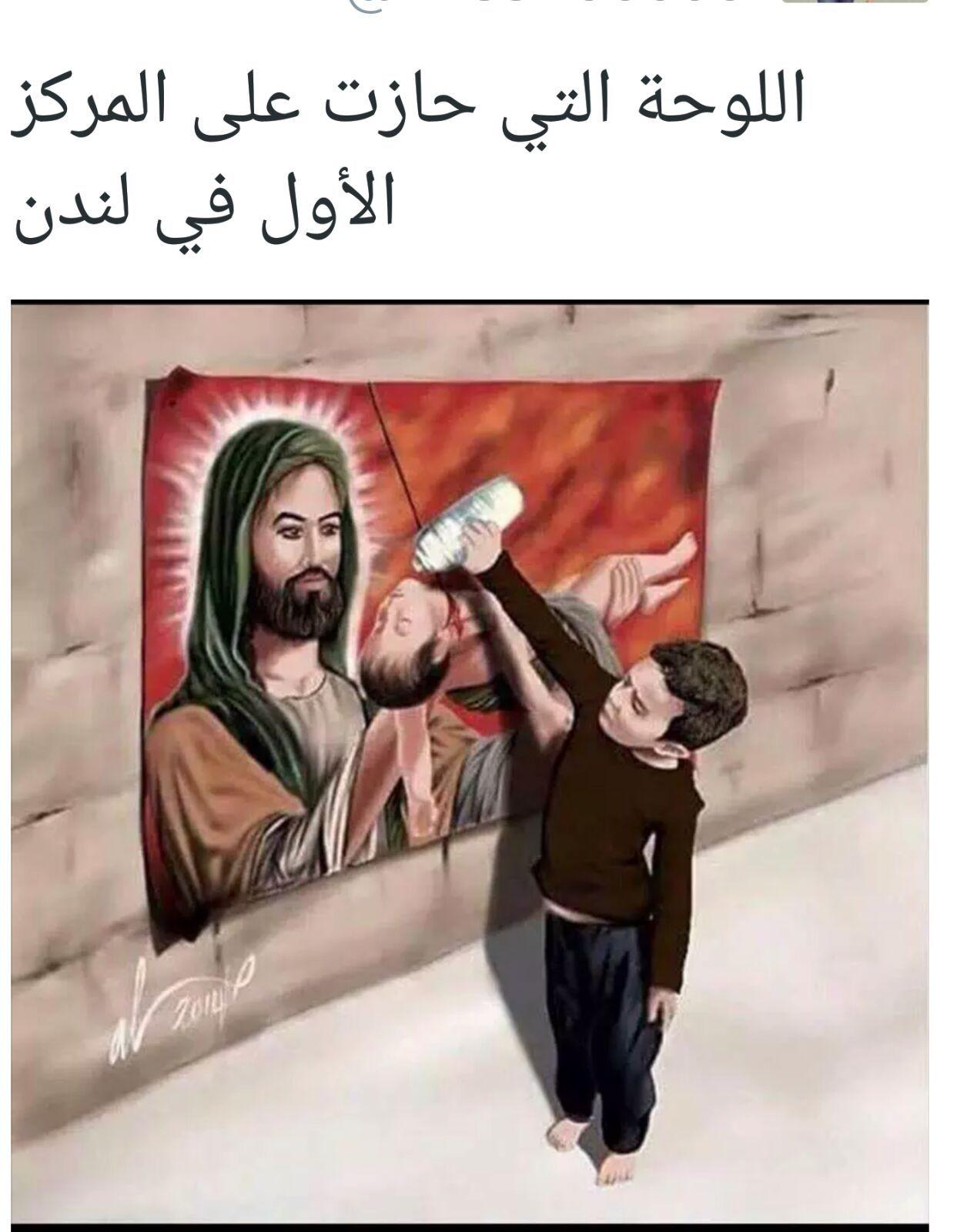 عبد الله الرضيع Islamic Art Calligraphy Islamic Art Karbala Photography
