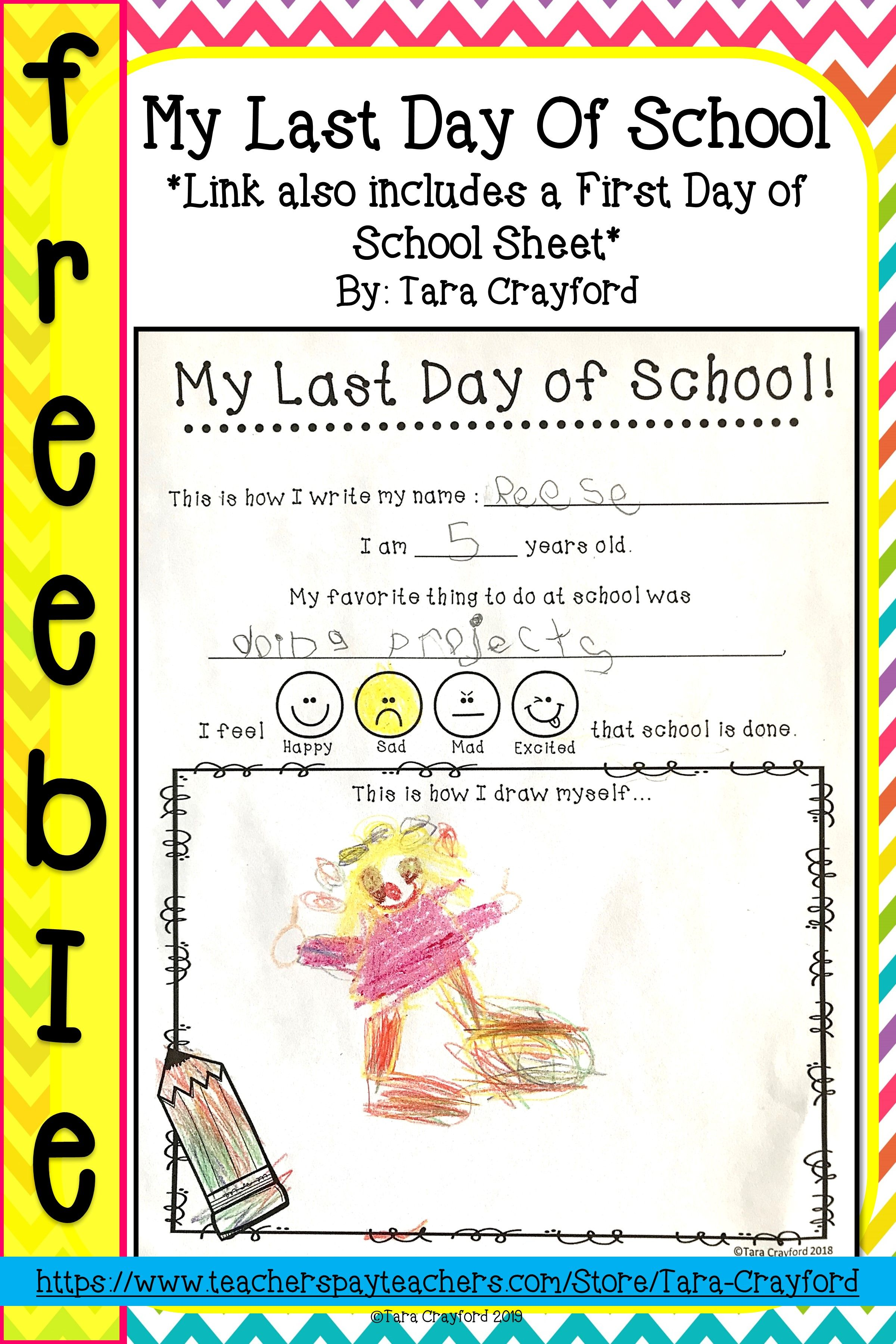 First Day And Last Day Of School Printable