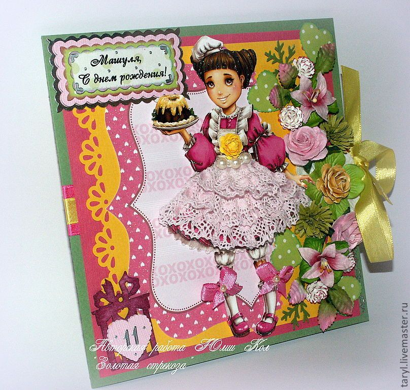 Тему днем, рукодельные открытки с днем рождения