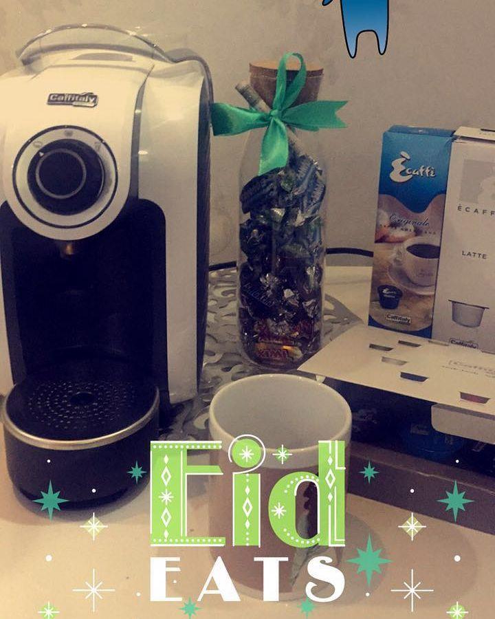 Instagram Photo By كــافـيـتـالــي Jul 7 2016 At 2 42pm Utc Coffee Morning Coffee Latte