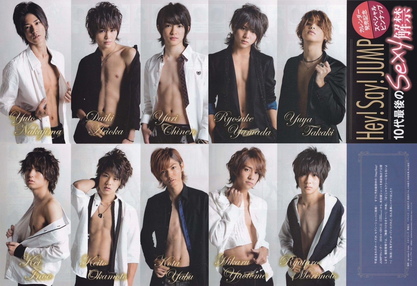 Photo Of Hey Say For Fans Of Hey Say Jump Hey Handsome Photo