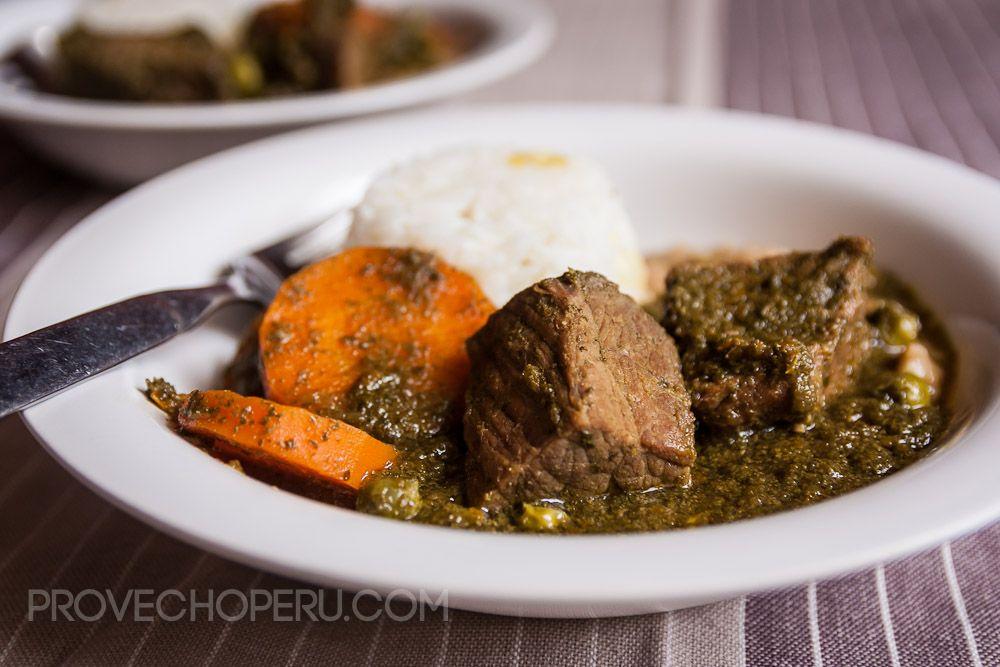 seco de res-7180 | Peruvian Food | Pinterest