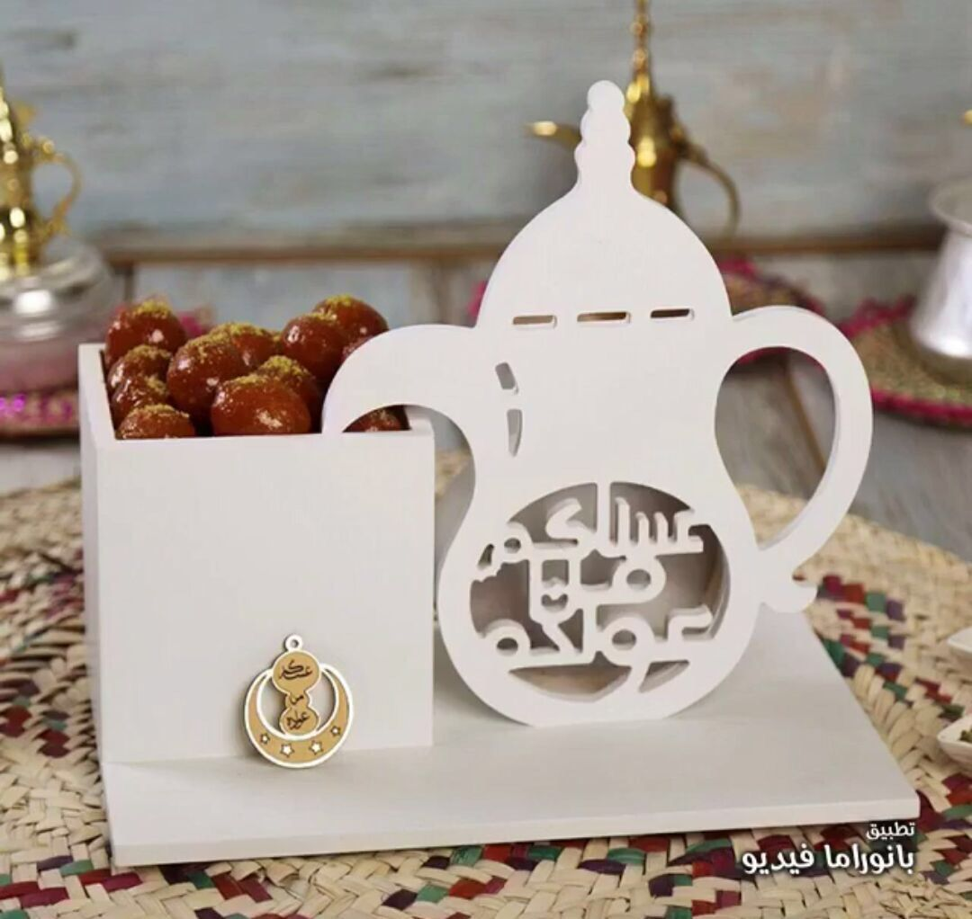 Pin By Nony On Cnc Laser Ramadan Crafts Ramadan Decorations Ramadan Activities