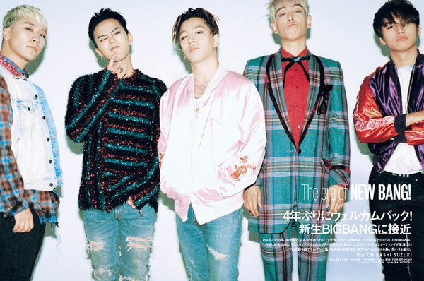 BIGBANG | ELLE Magazine Japan