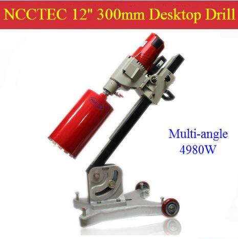 12 300mm Multi Angle Degree Diamond Core Drilling Machine Concrete Wall Floor Wet Coring System 4980w With Protect S Drilling Machine Concrete Wall Drill