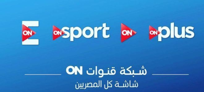 تردد قناة اون سبورت 2