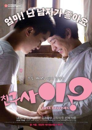 Korean gay movie full