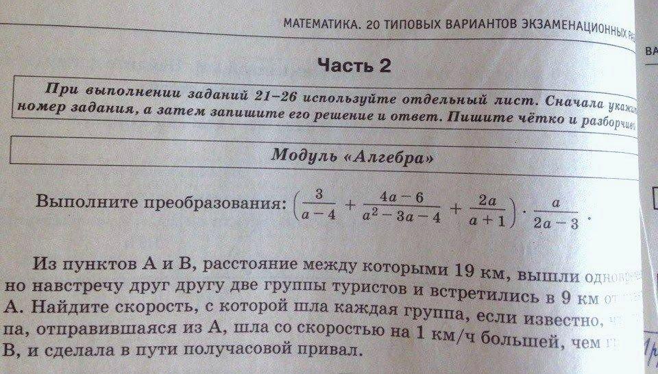 Занятие по математике решение задач решить задачу про туристов