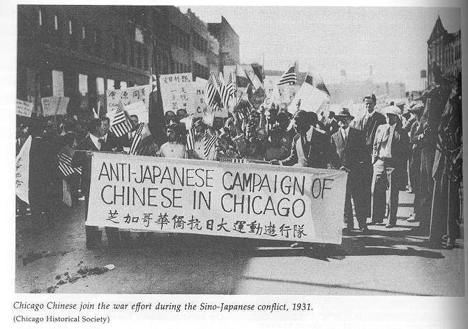 Historical Photo Tour The Chinese American Experience Historical Photos Chinese American Historical Society