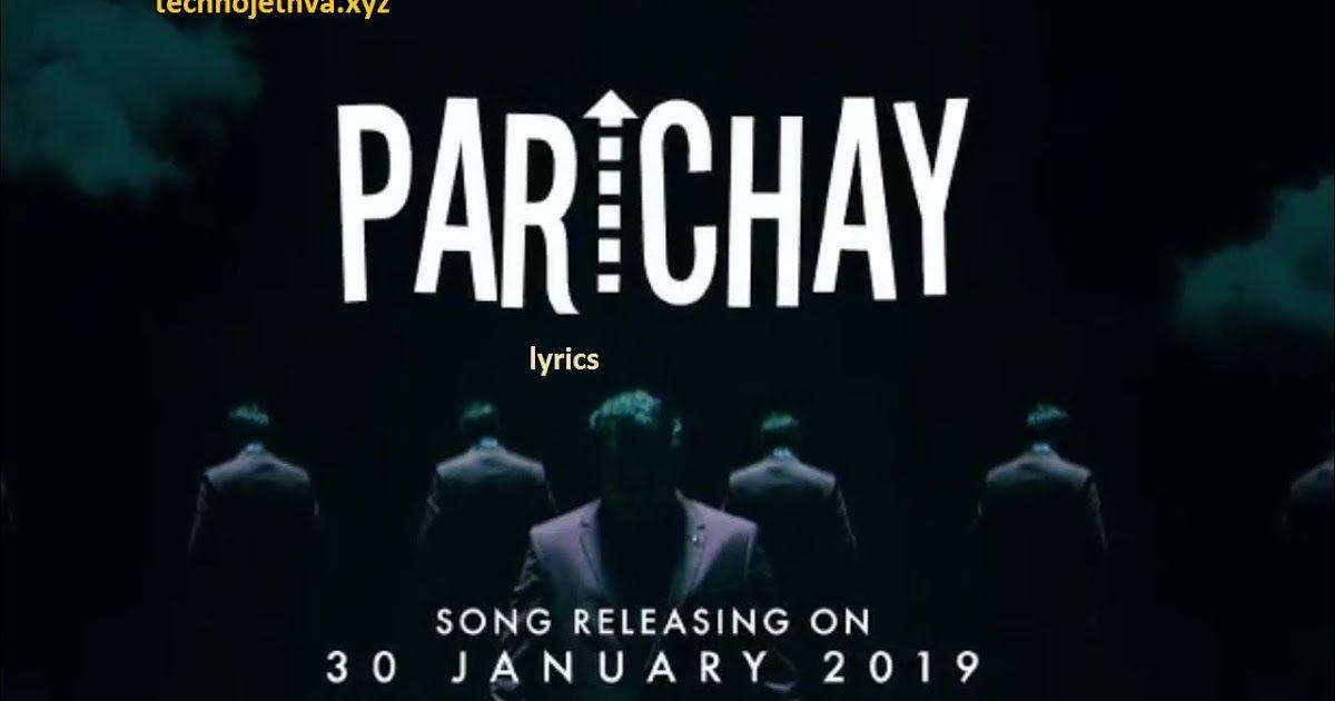 Parichay - Amit Bhadana ( Official Music Video ) lyrics | techno