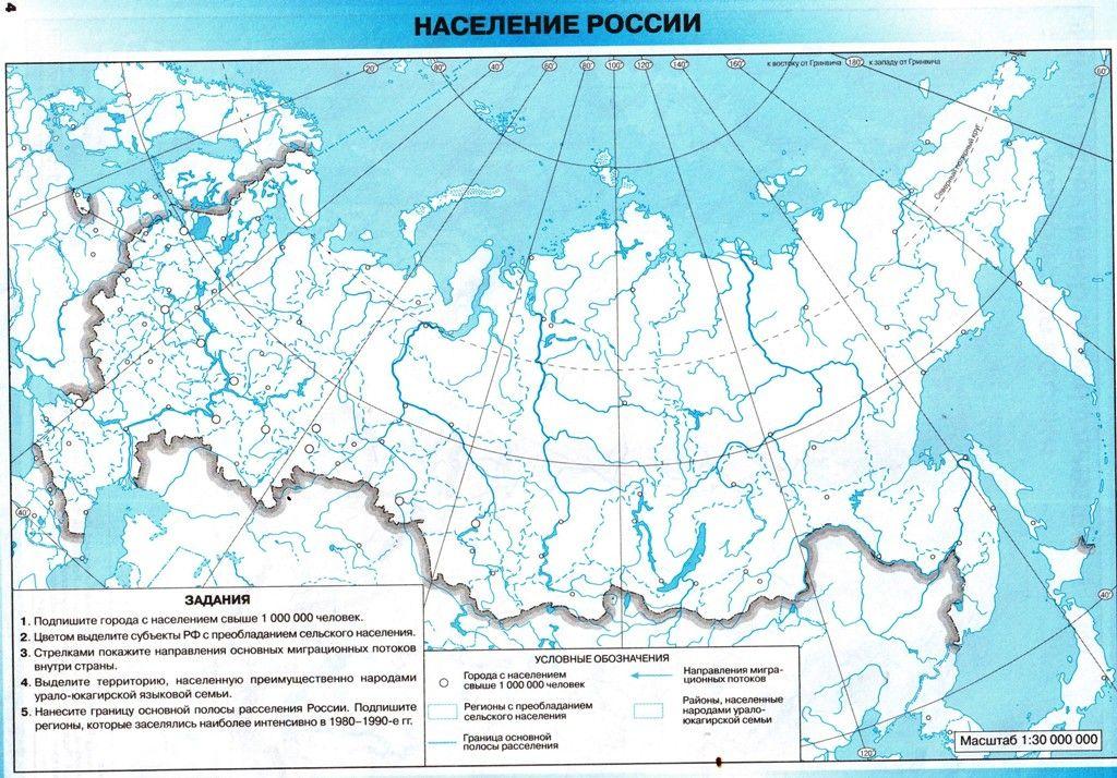 Готовая контурная карта 3 класс россия