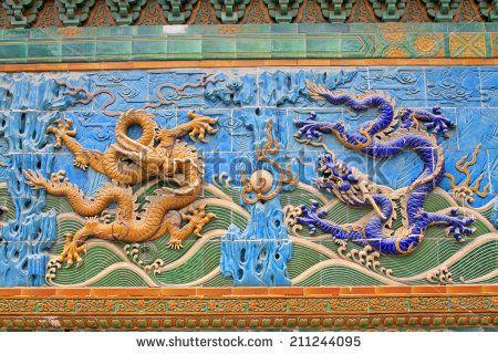 BEIJING - MAY 23: Nine-Dragon Wall (Jiulongbi) at Beihai park, on may 23, 2014, Beijing, China