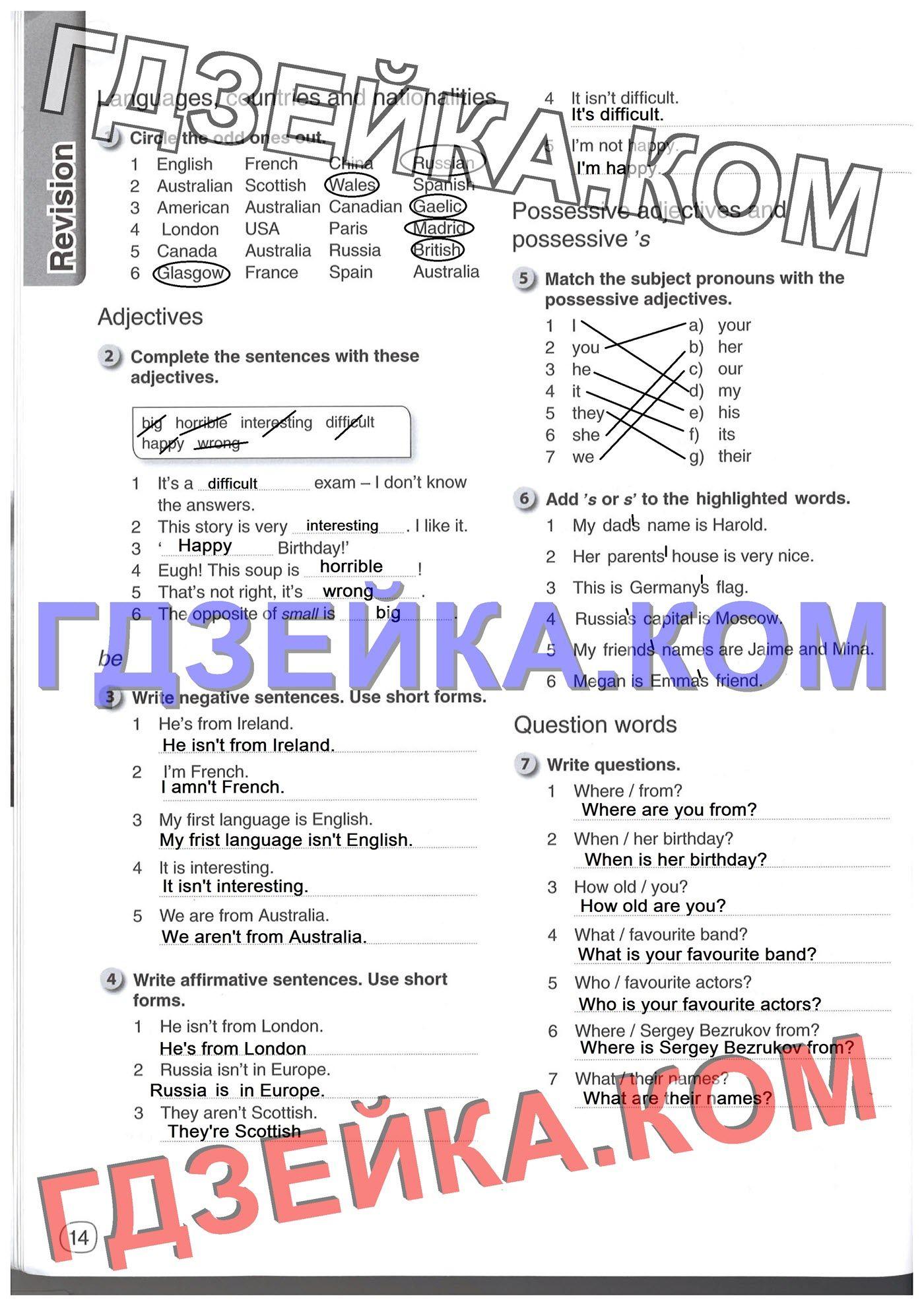 Матрица английский язык 10 класс ответы