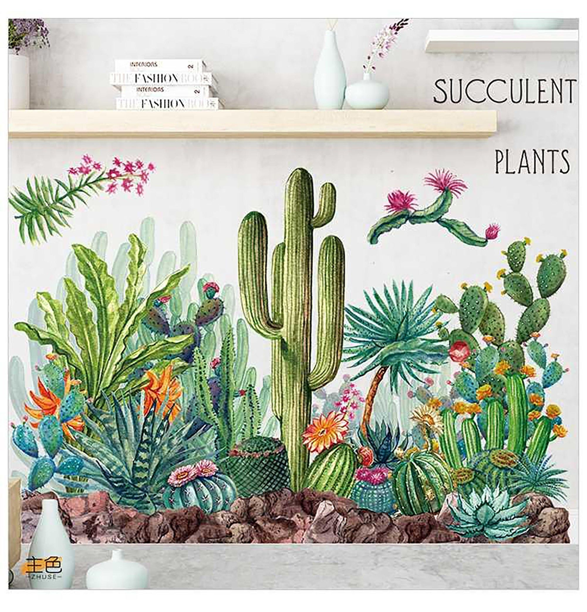 Green Tropical Plant Cactus Nursery Wall Decals Wall Sticker