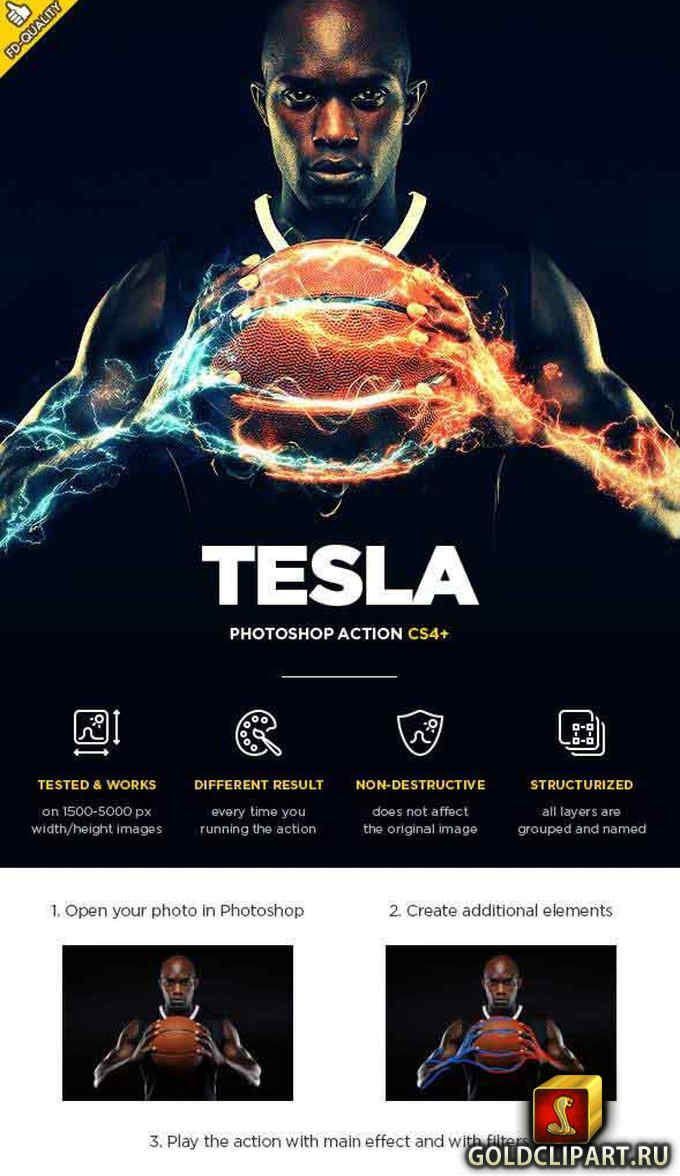 tesla photoshop action photoshop cours de photographie. Black Bedroom Furniture Sets. Home Design Ideas