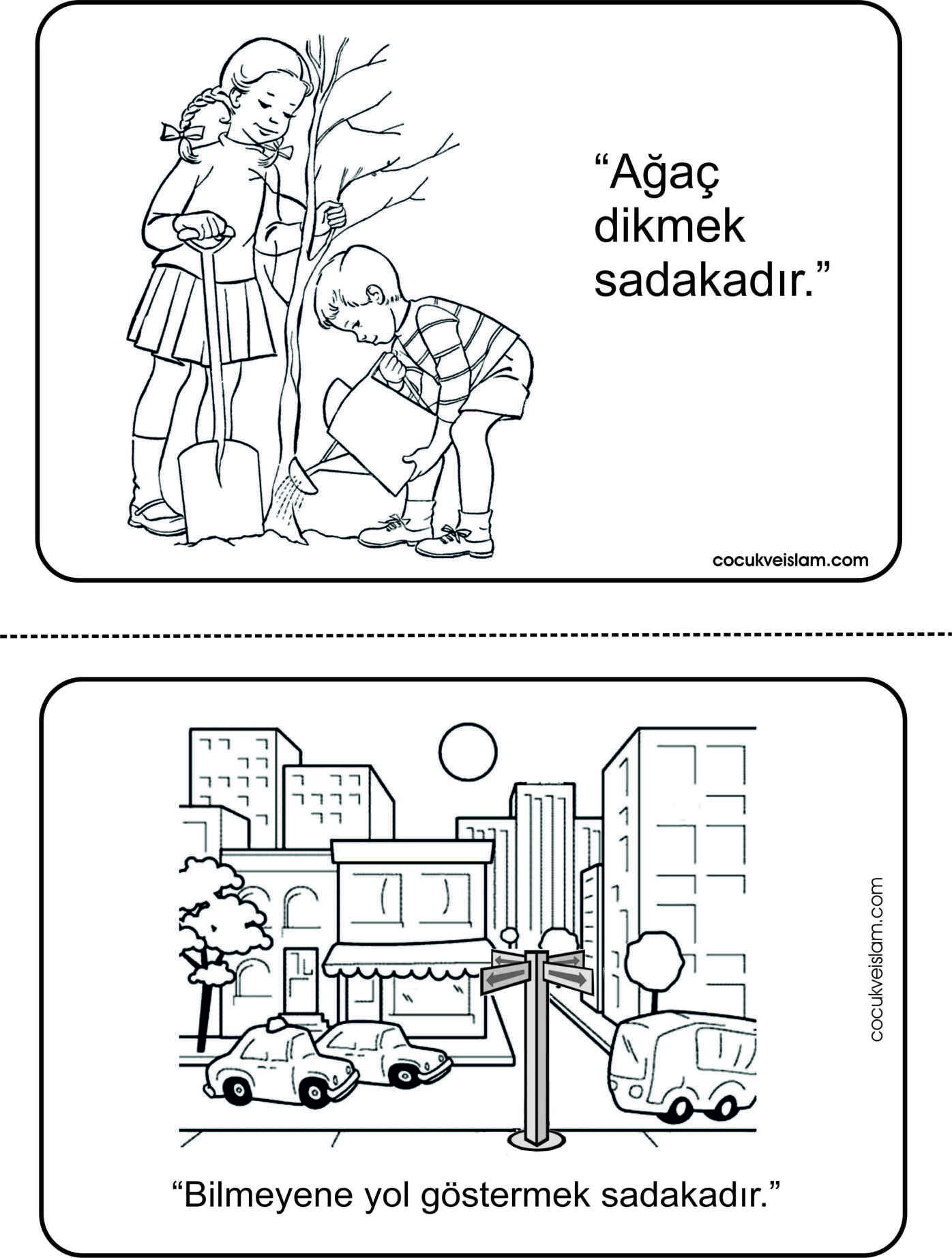 Sadaka 05 4 6 Yaş Kuran Kursu Islamic Preschool Ideas