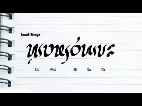 3 types of writing bisaya sentences